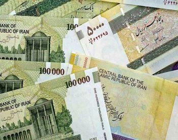 exchange money in Iran