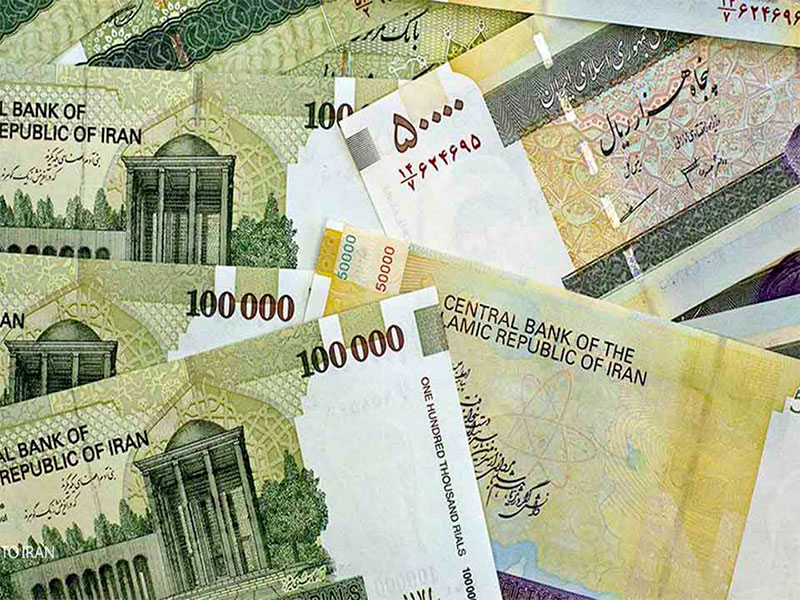 exchange money in Iran