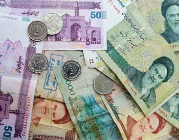 Iranian rial - exchange money in Iran